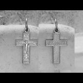Крест православный прямоугольный, белое золото 21.4 мм